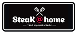 Мясная лавка SteakHome